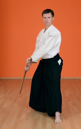 Как называется японская юбка